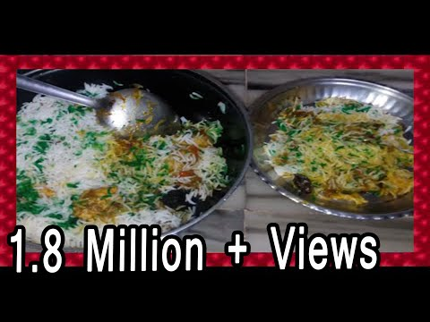 Chicken Biryani | Marathi Recipe with ENGLISH Sub-titles | Very Easy to make Recipe at home |