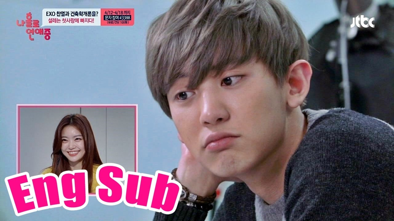 Hookup Alone Chanyeol Ep 2 Dailymotion