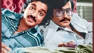 Ilamai Oonjal Aadukirathu Tamil Full movie | Kamal Hassan | Rajinikanth | Sripriya | Star Movies
