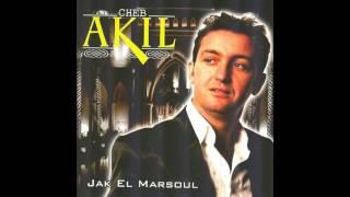 AKIL MP3 CHEB TÉLÉCHARGER MAMNOU3 EL EL GRATUIT 3ICHK