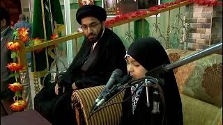 HAFIZAH CILIK internasional. Asal IRAN. hananeh mostafa khalafi