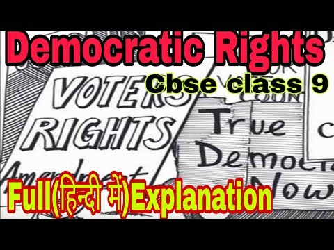 Democratic Rights FULL(हिन्दी में) Class cbse - 9