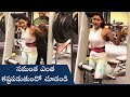 Samantha Akkineni Hard GYM Workout Video | Actress #Samantha workout At gym Video #SamanthaAkkineni