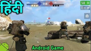 NOBLEMEN : 1896 Android Gameplay in हिंदी || by Playing Panda