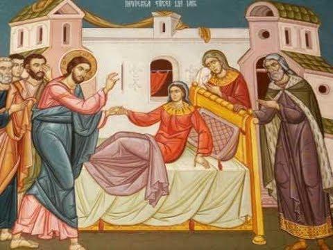 ΚΥΡΙΟΣ ΙΗΣΟΥΣ ΧΡΙΣΤΟΣ LORD JESUS CHRIST 3: Κυριακή Ζ Λουκᾶ. Ὁ Ἱερός  Χρυσόστομος γιά τήν ἀνάσταση τῆς κόρης τοῦ Ἰαείρου καί τή θεραπεία τῆς  αἱμορροούσης γυναικός