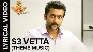 Download Hindi Video Songs - 🎼S3 Vetta (Theme Music)   Lyrical Video   S3 - Yamudu 3   Telugu Movie 2016🎼