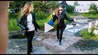 Алексей Воробьев | Alex Sparrow - Деффчонки в городах,и в сёлах!!!