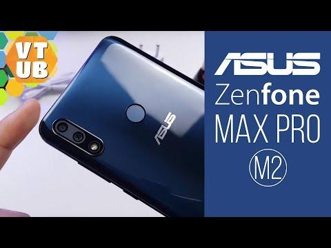 Asus Zenfone Max Pro M2 64gb Распаковка | Комплектация | Первое впечатление