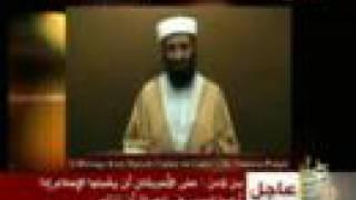 تسجيل مصور لأسامة بن لادن في ذكرى 11 سبتمبر