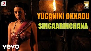 Yuganiki Okkadu - Singaarinchana Telugu Lyric | Karthi, G.V. Prakash Kumar