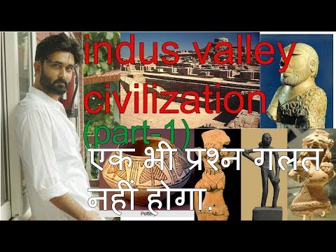 indus valley civilization , part-1 (hindi) for all government examination.