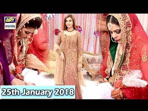 Good Morning Pakistan - Samreen & Rabia's Wedding Day - 25th January 2018