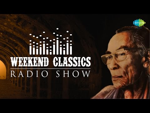 Weekend Classics Radio Show |  S.D.Burman Bengali Special | HD Songs Jukebox