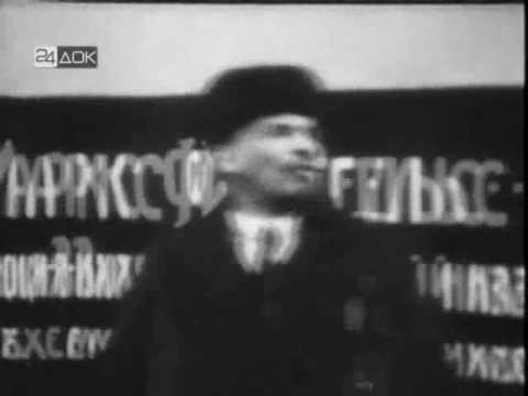 Живой Ленин -