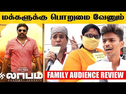 Laabam Day 3 Public Review | Vijaysethupathi, Shruti Haasan | S.P.Jananathan | HD