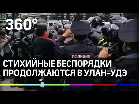 Похищение депутата, шаман и битва с ОМОНом: в Улан-Удэ стихийные беспорядки продолжаются