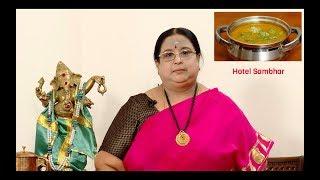 Recipe 97: Hotel Sambar (With English Subs)
