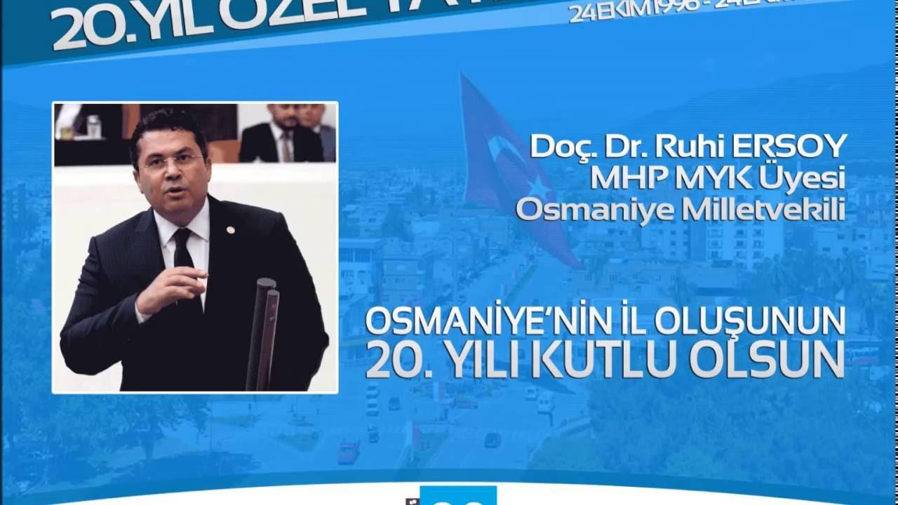 Ruhi Ersoy: Osmaniye'nin Stratejik Olarak Gelişmesi İçin Erzin'in Bağlanması Olmazsa Olmaz