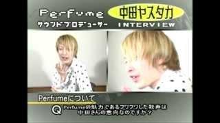 Perfumeの中田ヤスタカによるサウンドプロデュース方法