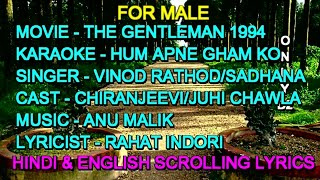 Hum Apne Gham Ko Saja Kar Karaoke With Lyrics Male Vinod Rathod Sadhana Sargam The Gentleman 1994