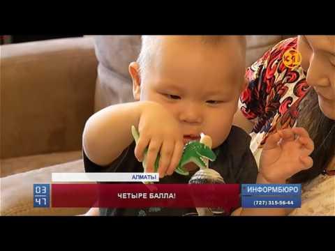 Прошедшее землетрясение стало для Алматы стало самым сильным за последние 4 года