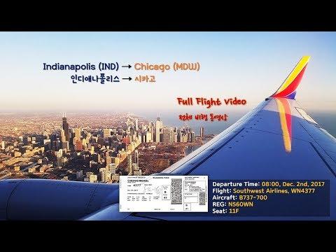 인디애나폴리스 - 시카고 (IND-MDW), 사우스웨스트 항공 (WN4377), 전체비행영상