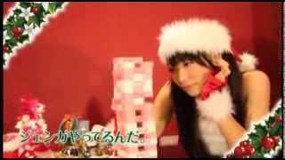 2012年に発売されたクリスマス限定ムービー公開!(浦谷編)