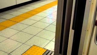 Japan metro jingle (Tokyo Metro Marunouchi Line)