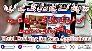 How to Book Hotels? || Hotel Booking for Visa Application || Cheap Hotels Bookings || Babaaz Travels screenshot 4