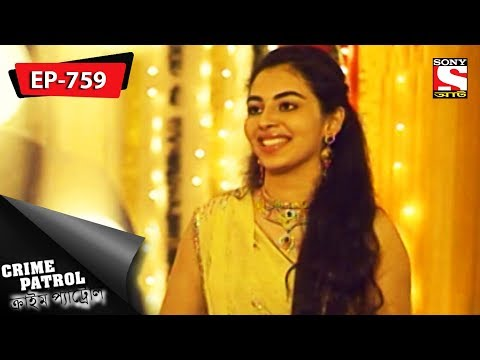Crime Patrol 961 - Youtube to MP4, Download Music Video MP4
