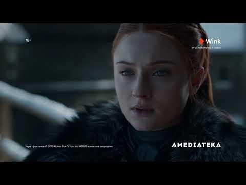 Смотрите финальный сезон «Игры престолов» в видеосервисе Wink.