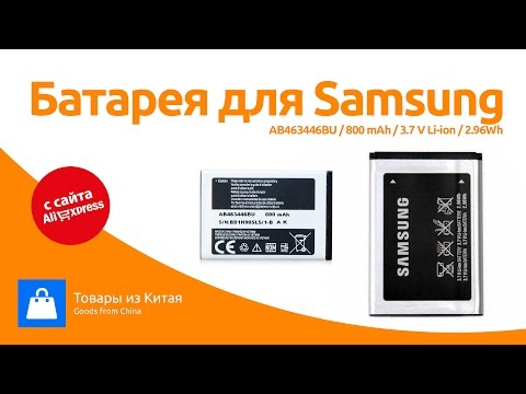 Батарея для Samsung с сайта Aliexpress