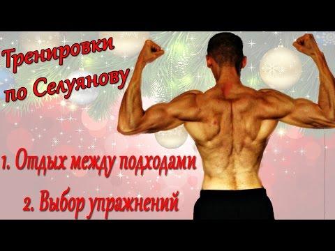 жить сколько нужно отдыха для мышц ищите
