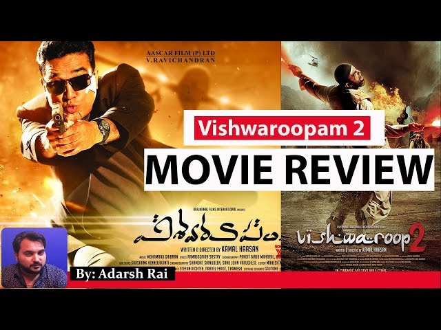 Vishwaroopam 2 movie review | thefilmreview.in