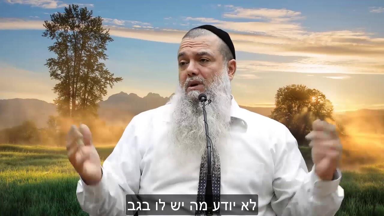 """הרב יגאל כהן - ללמוד מנכי צה""""ל HD {כתוביות} - מדהים!"""