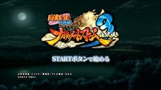 Naruto Shippuden: Ultimate Ninja Storm 3: FULL DEMO (Kyuubi & Masked Man Boss Battle)