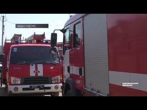 Чернівецький Промінь: Двічі за один вечір пожежники виїжджали на вулицю Вільнюську