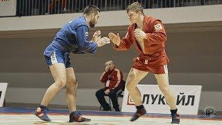 САМБО 2018 КУБОК РОССИИ ФИНАЛЫ 3 день соревнований