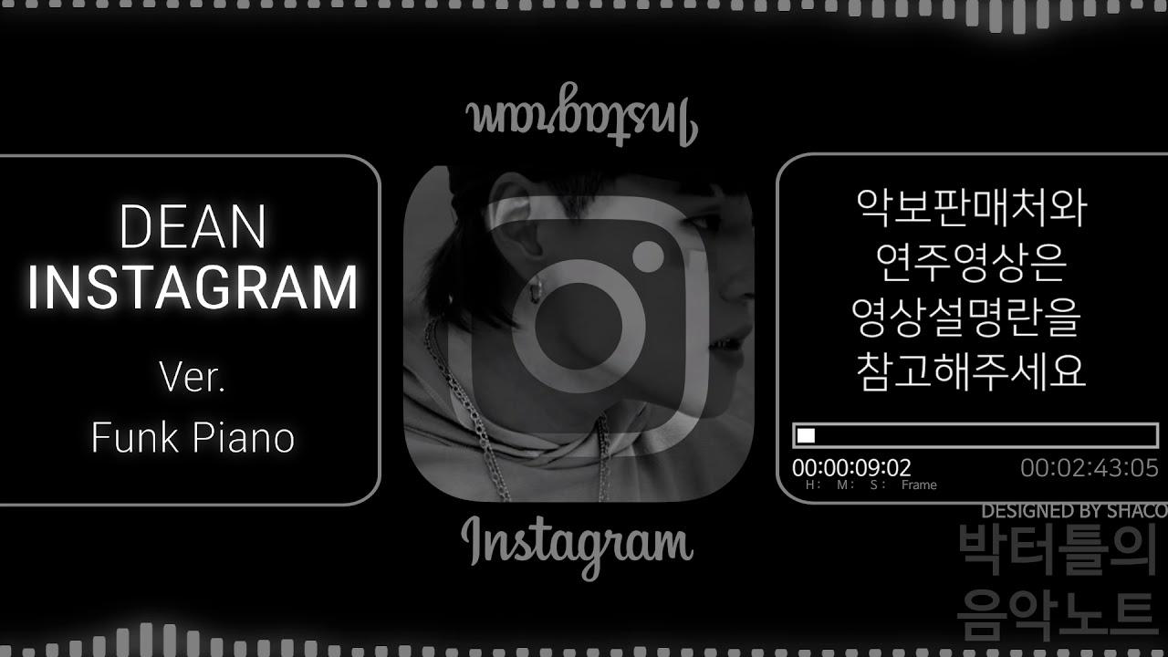 Instagram - Funk ver (Drum&Bass Track)