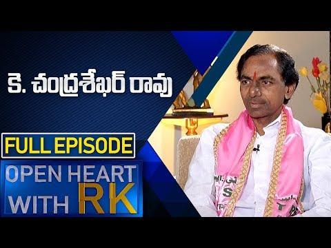 Telangana CM KCR | Open Heart With RK | Full Episode | ABN Telugu