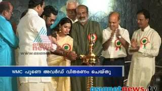 WMC(world malayalee council )pune business social award 2013 presentations