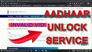 INVALID VID ! || problem solved in uidai website || Aadhar unlock services