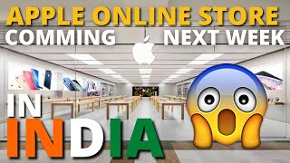 Big News! Apple Online Store Coming Next Week! Official Announcement from Apple, What to Expect?