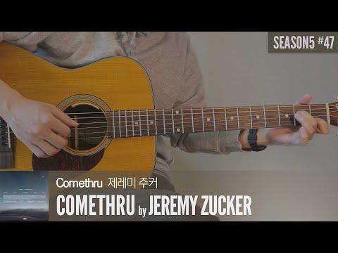 Chords for comethru - Jeremy Zucker 「Guitar Cover」 기타