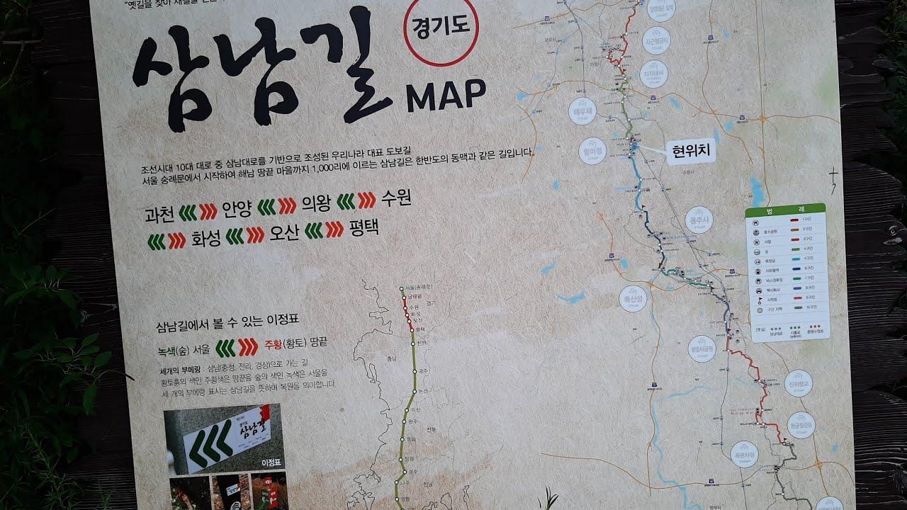 수원 서호 삼남길을 다녀오다.