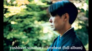 yoshinori sunahara  - love beat (full album)