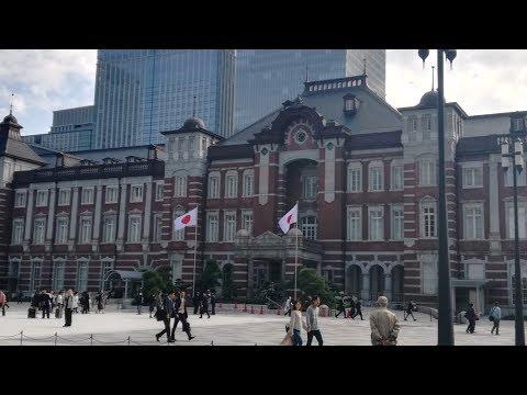 Tokyo Trip 2018: Chiyoda (Tokyo Station & Imperial Palace)
