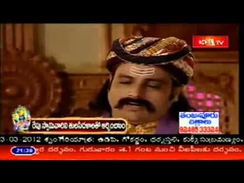 Om Namah Shivay - In Telugu - Episode 282 - 01