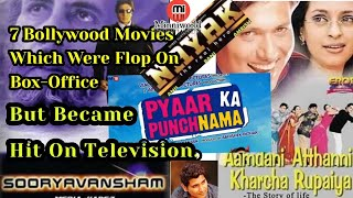 7 Bollywood Movies Which Were Flop On Box-Office But Became Hit On Television  