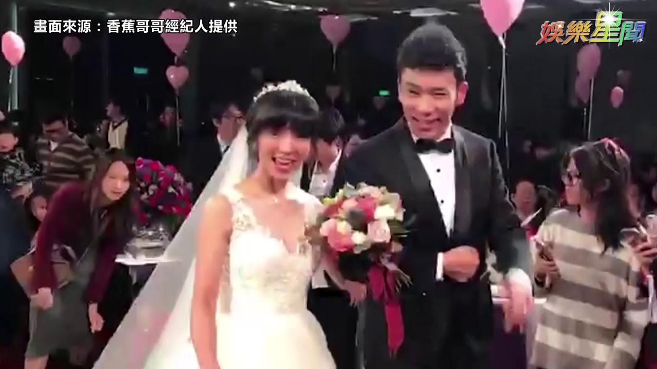 香蕉哥哥結婚!28位哥哥姐姐全到齊│ Vidol.tv - YouTube